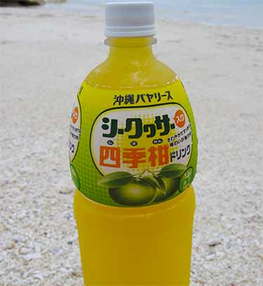 shiikwasaa juice bottle