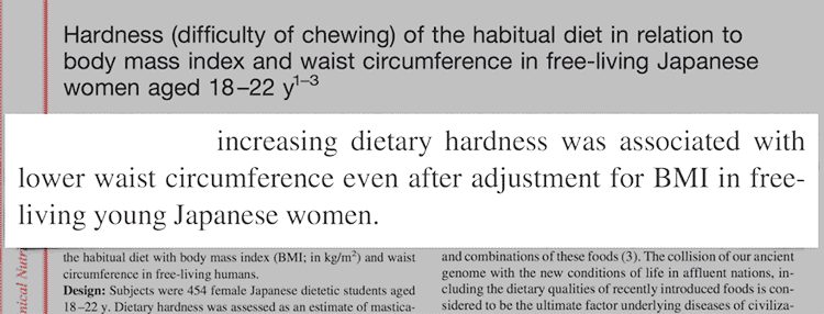 study showing how food hardness influences BMI