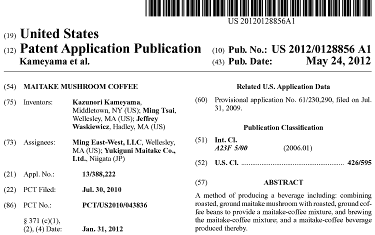 cover sheet for maitake coffee U.S. patent filing