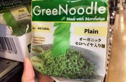 GreeNoodle made with moroheiya