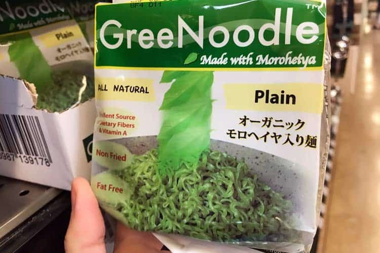 GreeNoodle made with moroheiya