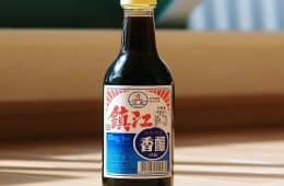 Japanese black vinegar